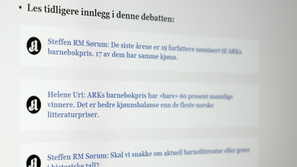Illustrasjonsbilde - aftenposten.no